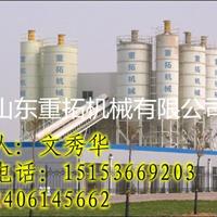 供应HLS60-180混凝土搅拌楼-山东潍坊文女士