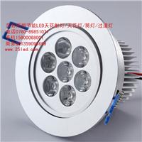 LED天花灯3W5W7W9W12W天花灯加工厂家