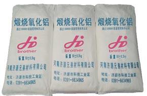 供应  陶瓷级氧化铝粉