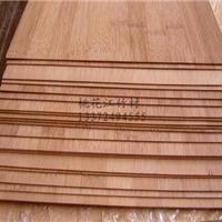 供应碳化平压竹板(2000*600*5mm)便宜批发