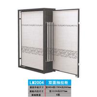 麗明牌LM2004瓷磚墻紙雙面抽拉柜 瓷磚展示架