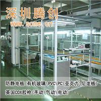 供应防静电有机玻璃板透明板