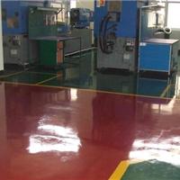 滁州车间地面固化剂 起砂处理剂厂家