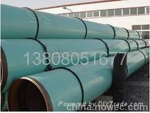 【推荐】四川成都重庆非碳系环氧导静电防腐漆成都油漆厂供应