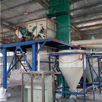 供应大型干粉砂浆成套设备