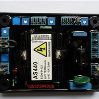 供应斯坦福发电机AVR励磁稳压器AS440