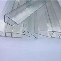 阳光板压条配件 上海吉布森板业厂价销售