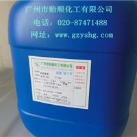 供应铝脱脂剂 铝清洗剂 工业脱脂剂 铝酸脱