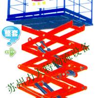 供应升降平台 升降货梯 装卸平台