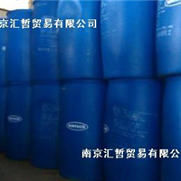 供应马来太平洋椰子油酸C70,泰柯椰子油酸B1210