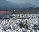 泾县宝龙矿粉有限公司