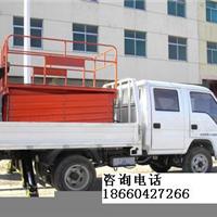 供应昆明车载式升降机(可定做)