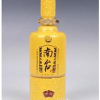 供应酒瓶定做青花瓷酒瓶红酒瓶厂家