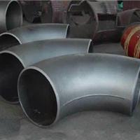供应GB12459钢制对焊弯头,对焊弯头现货