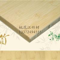 供应供应竹卫浴板,竹家具材料,竹子板