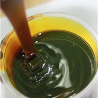 供应芳烃油  抽出油  减四线  减五线