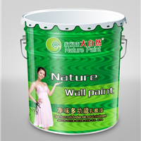 供应十大品牌油漆涂料 大自然多功能乳胶漆