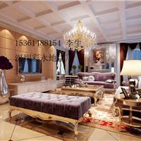 供应宝安地毯|深圳地毯公司|深圳较大地毯厂