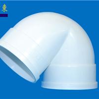直销PVC-U塑料管件、排水、45?存水弯