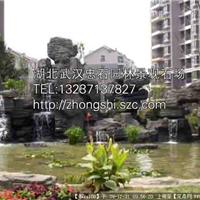 湖北武汉景观石卖景石奇石刻字塑石塑树泉景
