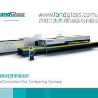 兰迪系列钢化炉/平板玻璃钢化炉