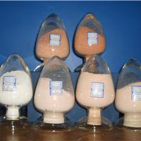 供应上海抛光粉供应专业氧化铈抛光粉供应