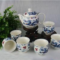 茶具,酒具,景德镇陶瓷茶具,批发茶具价格