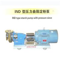 供应天马IND淀粉泵 天马IND淀粉泵机械密封