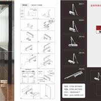 供应厂价直销高质量玻璃门地弹簧隐藏地弹簧