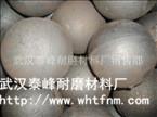 供应新型建材厂 耐磨钢球,钢锻