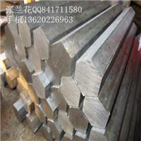 供应ZZnAlD10-1铸造锌合金锭厂家批发材料