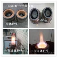 供应上海一体式醇油灶头灶具灶芯节能炉头