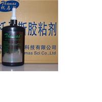 供应托马斯PET粘接UV胶水(THO4409-1)