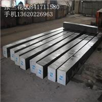 供应是加工铁镍合金FeNi70LCLP什么材料?
