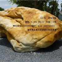 英德景观石 广东较便宜190一吨