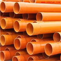 供应昆明CPVC管厂家 昆明PVC-C电力管厂家