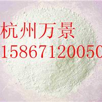 高纯纳米氧化锌