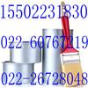 深圳丙烯酸聚氨酯防腐漆工程