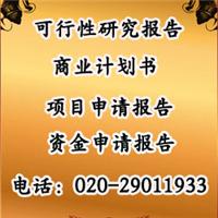 供应纸模板项目备案申请报告