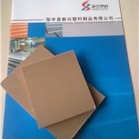 pvc木塑板生产厂家 pvc木塑板价格