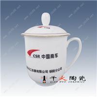供应纪念茶杯 校庆纪念茶杯 定做礼品茶杯