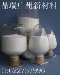 供应耐磨涂料专用纳米三氧化二铝