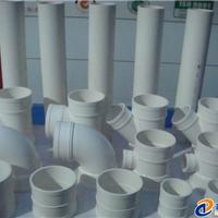 供应云南昆明PVC给排水管厂家,昆明PVC-U管