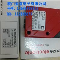 供应劳易测绿光色标传感器 KRTG8/24-10-S12