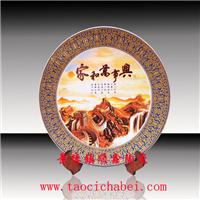 商务礼品陶瓷纪念盘厂家、景德镇陶瓷厂
