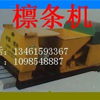 供应檩条机 檩条机生产厂家