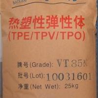 厂家直销热塑性弹性体TPO价格