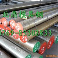 供应大同DC53模具钢-日本冷作模具钢棒