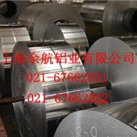 西南铝现货6053铝带价格(报价)6053铝带厂家公司