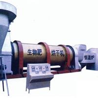 供应_大型立式搅拌机供应商